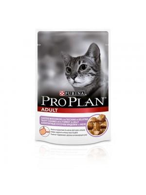 PRO PLAN CAT Bocconcini di tacchino in gelatina purina 85gr