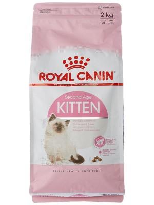 Royal Canin Kitten 36 Dry Mix 2 kg